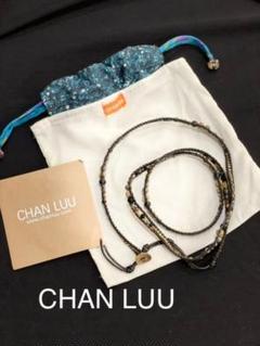 "Thumbnail of ""CHAN LUU 5連ブレスレット"""