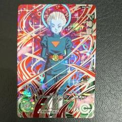 """Thumbnail of """"SH6-SEC2 大神官"""""""