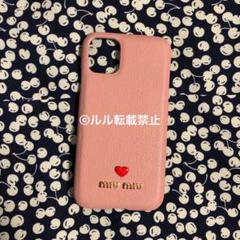 "Thumbnail of ""iPhone 11promax ケース"""