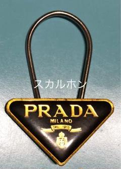 "Thumbnail of ""PRADA  プラダ  ロゴ  金色  M285 トライアングルキーホルダー"""