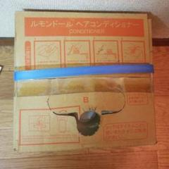 "Thumbnail of ""SHISEIDO ルモンドール コンディショナー"""