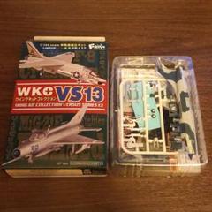 "Thumbnail of ""ウイングキットコレクション VS13 F-8H(F-8P)"""