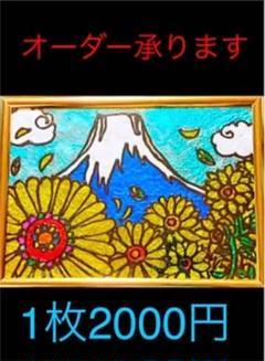 """Thumbnail of """"風景や花オリジナル手描きイラストオーダー   承りますハンドメイドステンドグラス"""""""