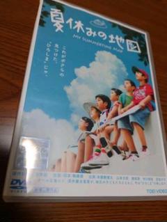 "Thumbnail of ""夏休みの地図 DVD"""