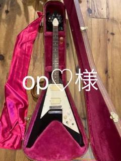 """Thumbnail of """"値下げ!Gibson USA 90年代製 Flying V 67 EMG改"""""""