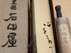 "Thumbnail of ""黒龍"""
