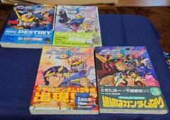 """Thumbnail of """"機動戦士ガンダムseed destiny astray 4"""""""