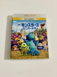 "Thumbnail of ""モンスターズ・ユニバーシティ MovieNEX  Blu-ray+純正ケース"""