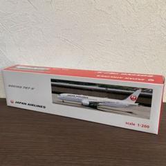 "Thumbnail of ""JALUX 日本航空 1/200 BOEING 787-9 半完成品"""