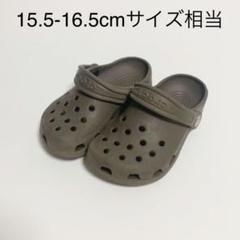 """Thumbnail of """"クロックス キッズ サンダル 8 、9 サイズ 15.5cm-16.5cm 目安"""""""