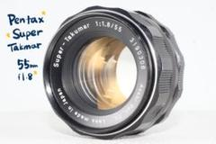 "Thumbnail of ""スーパータクマー Pentax SuperTakumar 55mm f1.8"""