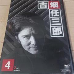 "Thumbnail of ""DVD 古畑任三郎 2nd Season vol.4"""