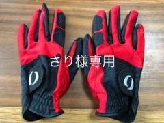 """Thumbnail of """"ゴルフ キッズ ジュニア グローブ 手袋 両手"""""""