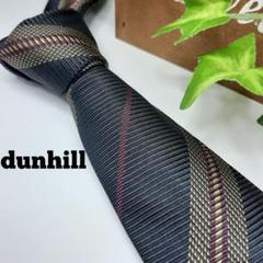 "Thumbnail of ""【ダンヒル】 dunhill ネクタイ 高級 上質 上品 ビジネス レジメンタル"""