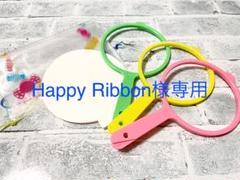 "Thumbnail of ""【Happy Ribbon様専用】金魚すくいセット"""