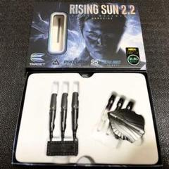 """Thumbnail of """"【美品】RISING SUN 2.2"""""""
