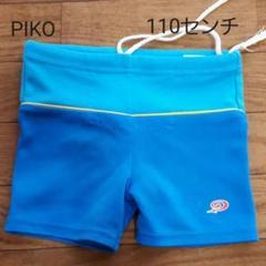 """Thumbnail of """"PIKO 水着 110センチ"""""""