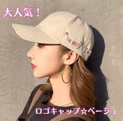 "Thumbnail of ""大人気!ロゴキャップ☆ベージュレディースメンズ ストリートヒップホップお揃い韓国"""