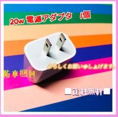"Thumbnail of ""iPhone12 アダプターUSB type C 純正品質 高速i充電Lu"""