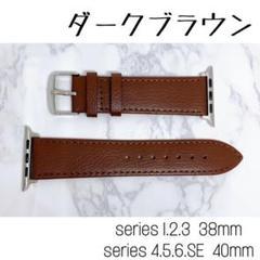 """Thumbnail of """"ダークブラウン レザーベルト Apple Watch 38/40mm対応"""""""