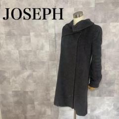 """Thumbnail of """"JOSEPH ジョゼフ チェスターコート カシミヤ混 36サイズ S"""""""