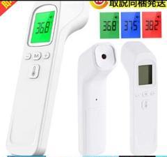"""Thumbnail of """"早い者勝ち!PHICON非接触式電子温度計"""""""