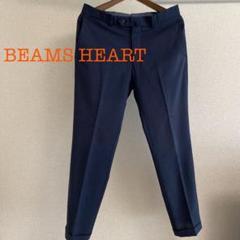 "Thumbnail of ""【BEAMS HEART メンズ スラックス】■size :46■"""