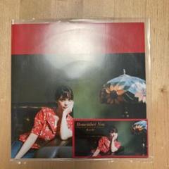 """Thumbnail of """"非売品ステッカー付き!Negicco Kaede ソロ 7インチレコード!"""""""
