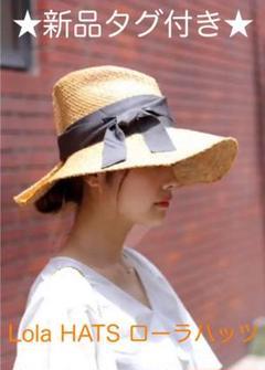 """Thumbnail of """"★新品タグ付き!★ Lola HATS ローラハッツ ラフィア ハット 麦わら帽"""""""