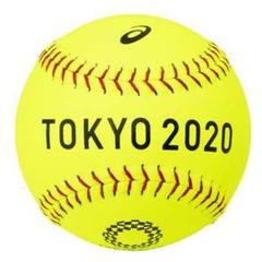 """Thumbnail of """"東京オリンピック2020 ソフトボール 記念 2個"""""""