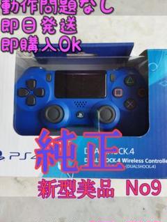 "Thumbnail of ""PS4 純正コントローラー 人気色 新型美品ブルー"""
