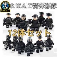 """Thumbnail of """"【レゴ互換】特殊部隊 SWATチーム 12体+武装パーツ"""""""