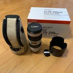 """Thumbnail of """"Canon EF 70-200mm F2.8L IS II USM"""""""