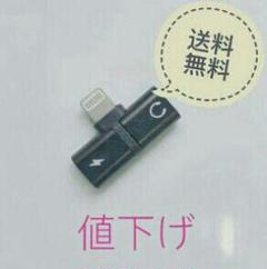 """Thumbnail of """"Phone イヤホン 変換アダプタ 2in1 ライトニング ブラックIG1"""""""