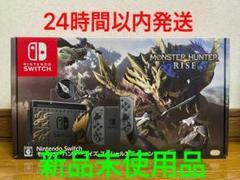 """Thumbnail of """"【新品・未開封】Nintendo switch モンスターハンターライズ"""""""
