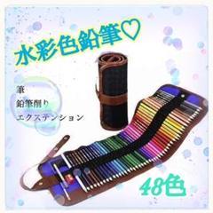 """Thumbnail of """"水彩色鉛筆 48色 色鉛筆 塗り絵 画材 水彩画"""""""