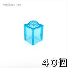 """Thumbnail of """"【新品 正規品】レゴ★ブロック 1×1 トランスライトブルー 40個 ※バラ可"""""""