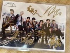 """Thumbnail of """"M!LK 生写真 サイン"""""""