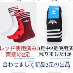 """Thumbnail of """"3足セット adidas オリジナルス ソリッド クルーソックス"""""""