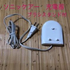 "Thumbnail of ""ソニッケアー 電動歯ブラシ充電器 ブラシスタンド付"""
