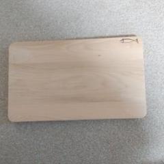 木屋 まな板