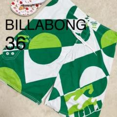 """Thumbnail of """"【水着 サーフパンツ】BILLABONG ビラボン サーフパンツ 36インチ"""""""