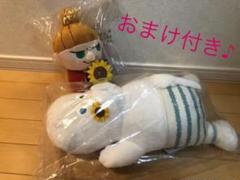 """Thumbnail of """"ムーミン一番くじ A賞 B賞セット♡ムーミン リトルミィ ぬいぐるみ"""""""