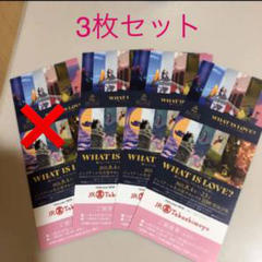 """Thumbnail of """"ディズニープリンセス展 WHAT IS LOVE?"""""""