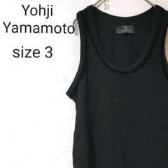 "Thumbnail of ""ヨウジヤマモト Yohji Yamamoto タンクトップ 黒"""