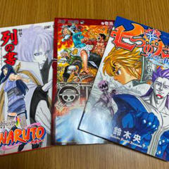 """Thumbnail of """"NARUTO、ONE PIECE、七つの大罪"""""""
