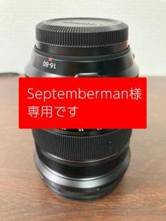 "Thumbnail of ""FUJIFILM フジノン XF16-80mm F4 R OIS WR"""