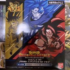 """Thumbnail of """"スーパードラゴンボールヒーローズ 10thアニバーサリーアクリルスタンドセット"""""""