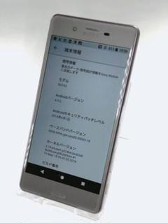 "Thumbnail of ""Xperia X Performance SOV33 au スマホ"""