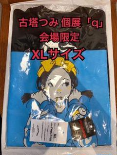 "Thumbnail of ""古塔つみ overprint 個展会場限定 Tシャツ XLサイズ 黒 青"""